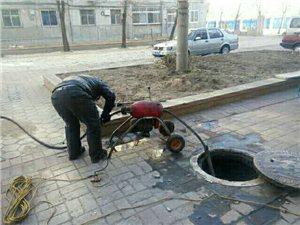复员军人通下水管道修改