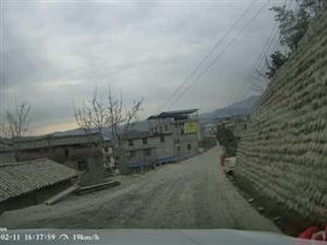 金斗村(通往镇水之路)