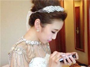 高級化妝師新娘妝面及造型設計