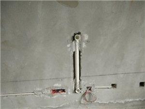 專業水電改裝