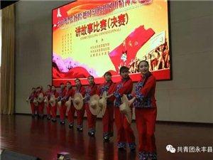 体育舞蹈协会舞蹈队应邀表演。