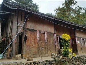 药谷江村原始民居