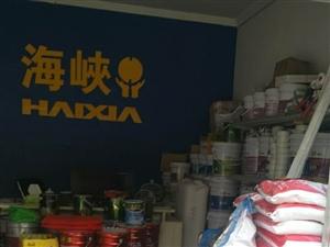 海峡牌防水乳胶漆瓷砖胶