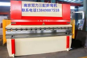 南京双力锻压机床制造有限公司