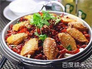 香緹小吃,市內免費送餐最專業的中餐外賣