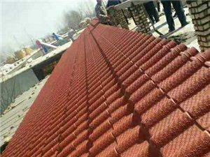 寨子新型水泥彩瓦廠