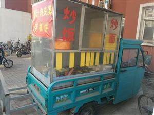 出售闲置餐车