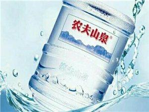 彭祖大道三環路桶裝水超市