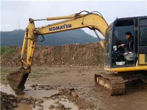 挖掘机速成班