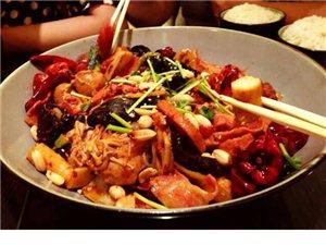 川城麻辣香锅免费送餐,电话18324511993