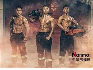 新宁县公安消防大队招录合同制消防员公告