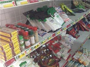 小区底商旺铺小超市整体转让 0转让费