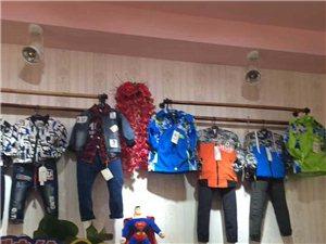 小小酷衣族童装店