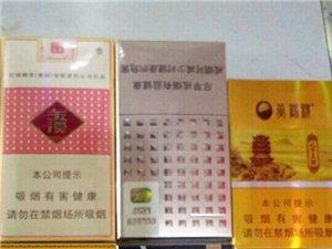 齊齊哈爾市區免費送貨煙酒飲料零食