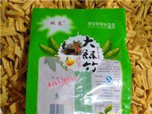 內黃腐竹廠改氣了嗎
