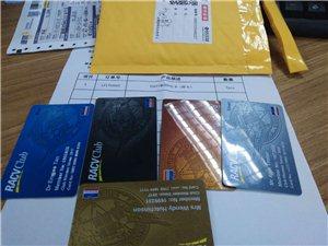 各类IC卡,感应卡,接触式,非接触式卡