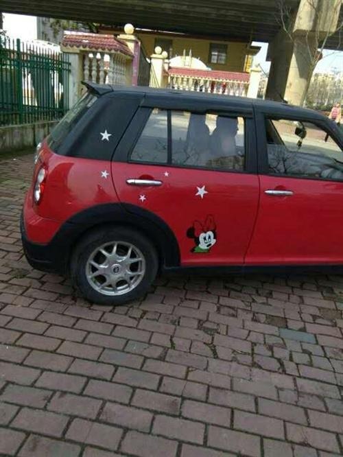 出售個人私家車
