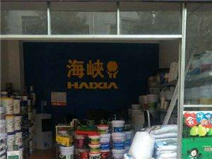 海峽牌防水乳膠漆瓷磚膠