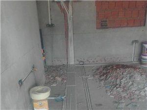 专打线槽、拆除、水电安装
