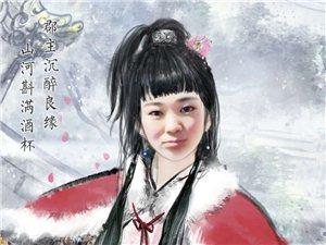 【美女秀场】刘女士