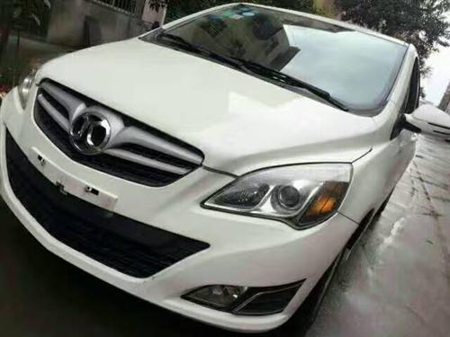 出售北京汽車