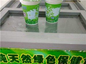 純天然綠色食品