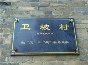 高龙文化诗社4月9日采风即兴组诗