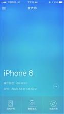 出售个人iPhone6