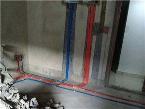 水电维修安装