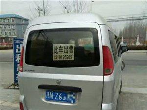 本人出售一辆天津牌照哈飞民意带指标出售