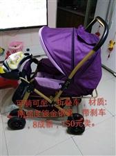 低价出售婴儿推车