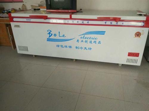 出售全新冰柜