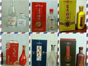 中国汾酒,百年得顺