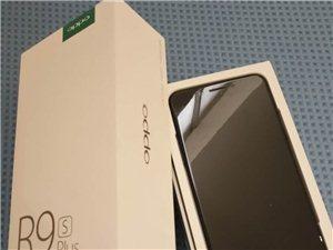 出售全新OPPO手机