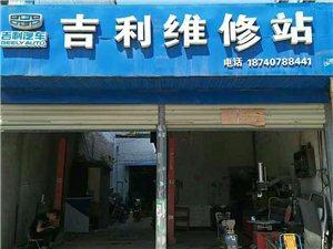 汽車維修及胎壓監測器出售
