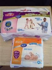 纸尿裤和奶粉