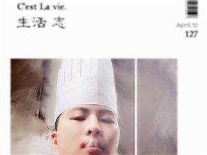 【帅男秀场】韩威振