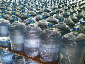 桶裝水批發零售