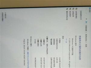 台电64GB平板电脑9.7英寸4G内存Win10