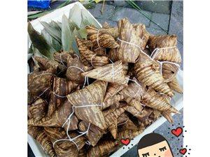 香粽共享 批發 零售 都可以????