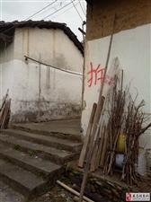 到处都在拆房子。