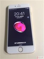 苹果6手机只要1650元