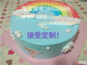 鲜奶油蛋糕生日蛋糕  韩式裱花蛋糕