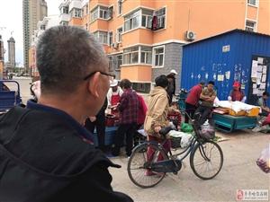 龙沙区新合家园商贩非法占道,阻碍道路,有家难回
