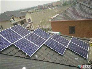 早安装光伏发电系统,获得更高的收益