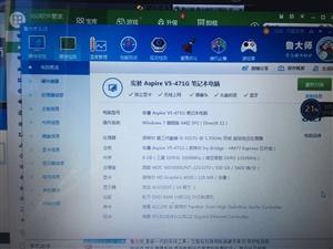 闲置宏�v5-471g