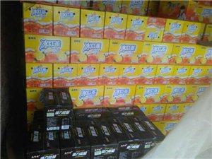 批發配送冰紅茶