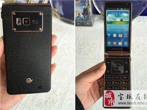 出售三星W2013手机一部