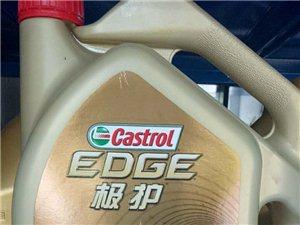 嘉實多等系列機油100%進口
