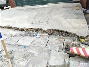 门口被澳门网上投注平台市政局挖坏了